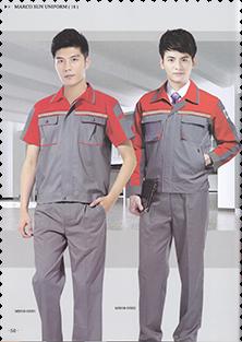 制造業工作服