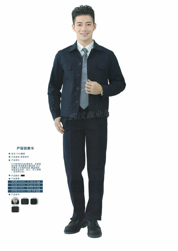 藏青工程防護服