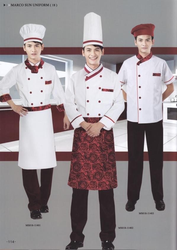 廚師服定制